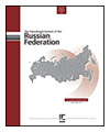 The Educational System of the Russian Federation